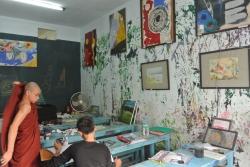 Alin Dagar School
