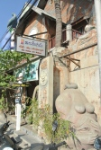 Alin Dagar School, Mandalay