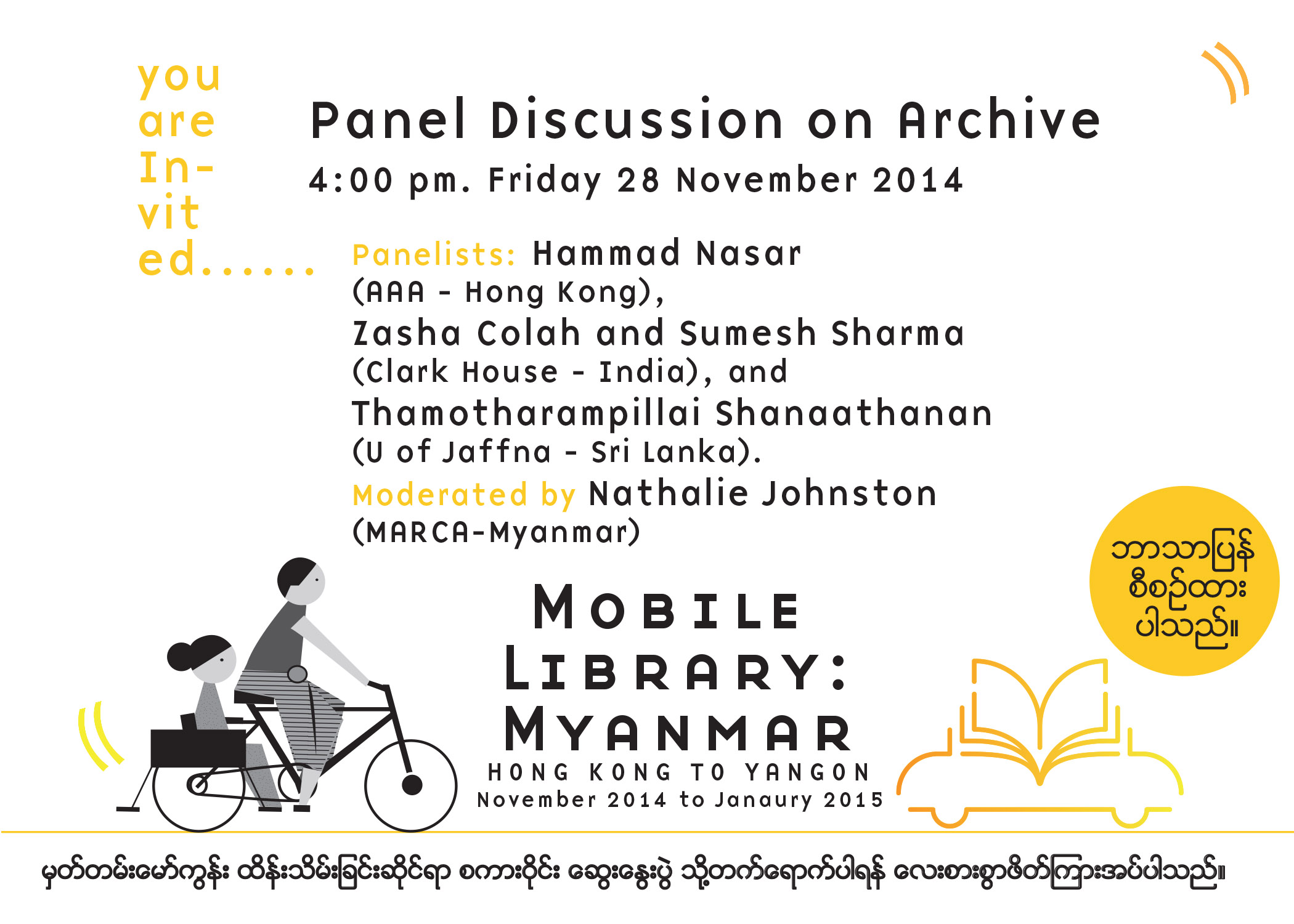 Panel Discussion On Archive Marca Myanmar Art Resource Center