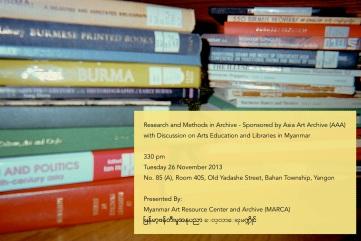 Invitation Letter - MARCA